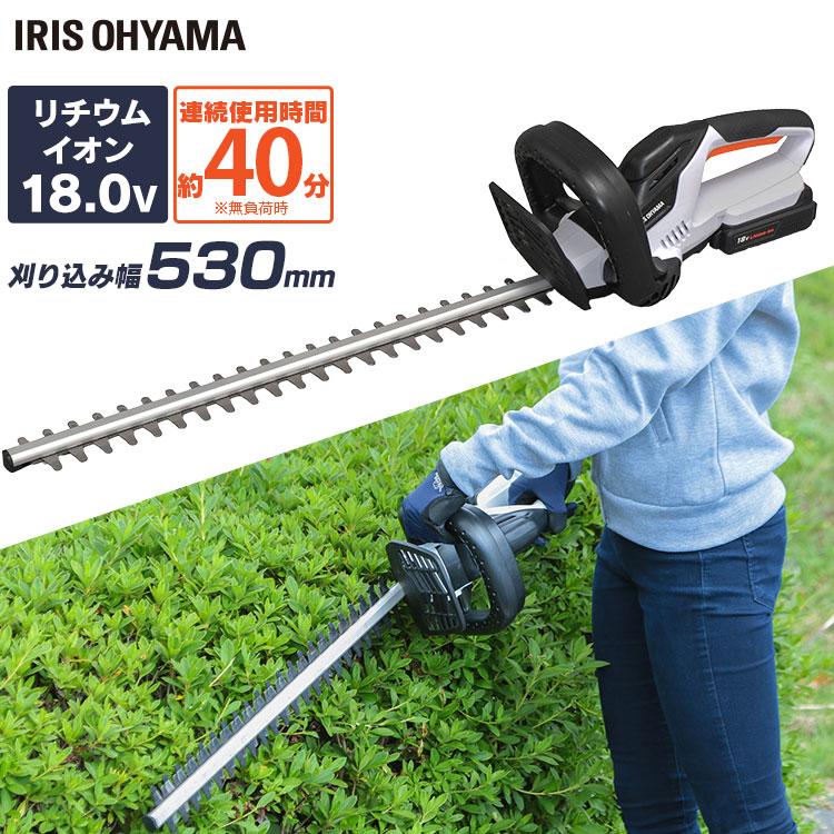 充電式ヘッジトリマー18V JHT530送料無料 芝刈り機 刈払機 芝刈機 庭 雑草 防虫 緑 除草 草刈り機 草刈機 アイリスオーヤマ