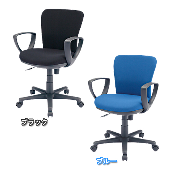【サンワサプライ】オフィスチェア ブラック SNC-022KBK・ブルー SNC-022KBL 【TD】【代金引換不可】