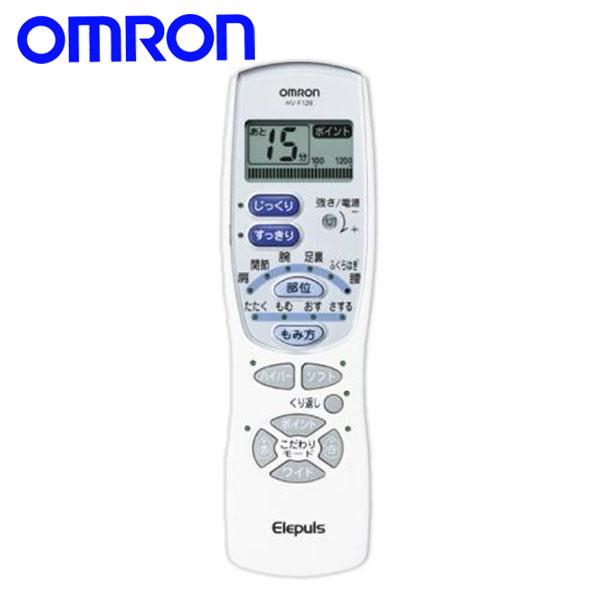 オムロン (OMRON) 低周波治療器 エレパルス HV-F128-T80 【TC】【健康家電/健康管理】