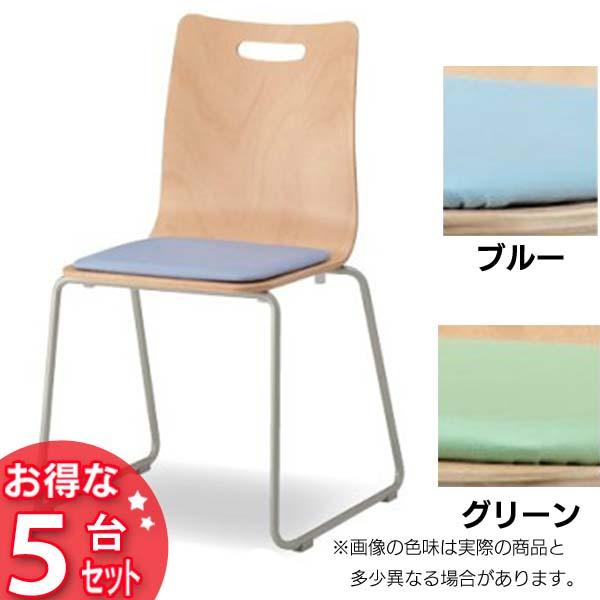 【5台セット】オフィスチェア ウッドエルチェア CWLC-R02-V ループ脚・パッド付 ブルー・グリーン 【TD】【CTS】【オフィスチェアー ミーティングチェア 椅子 会議室 イス スタッキング】