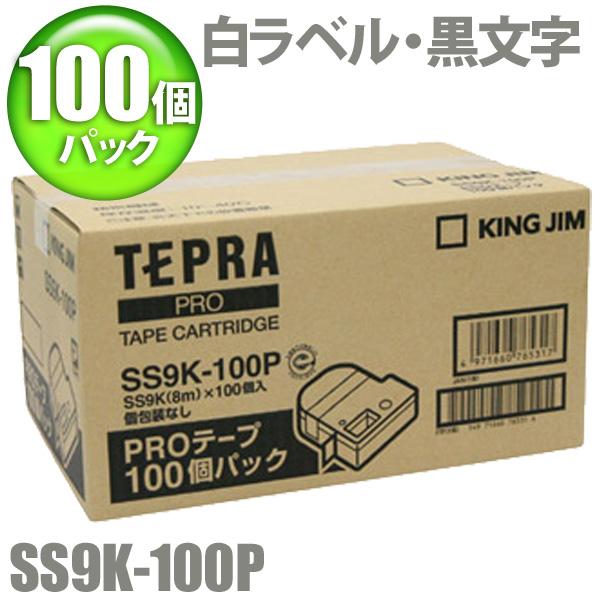 【送料無料】★【送料無料】キングジムカートリッジSS9K-100P【K】【TC】