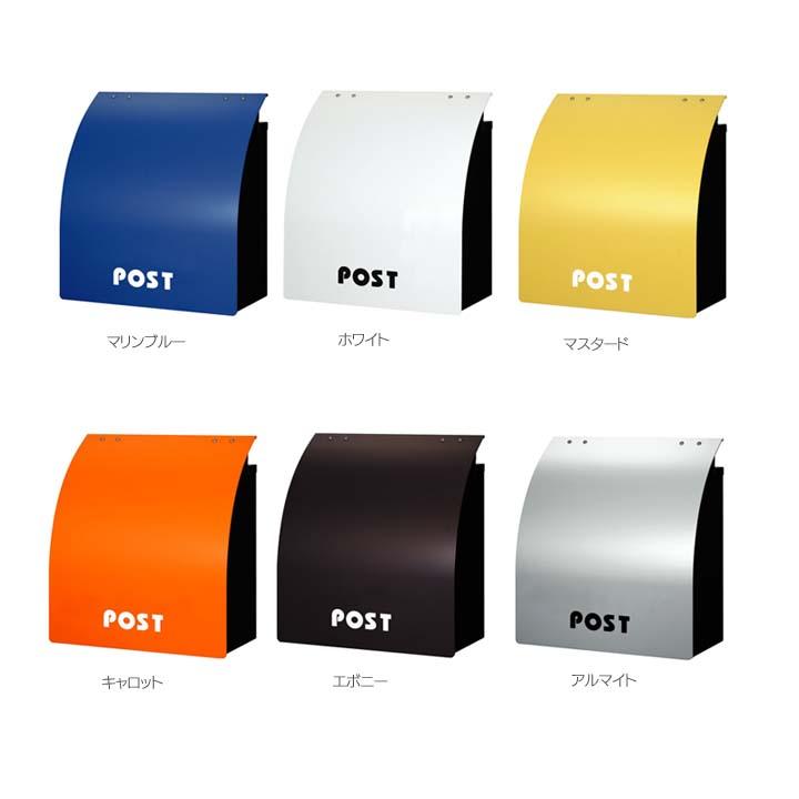 【送料無料】【ポスト 郵便受け】ウイングポスト【郵便ポスト メールボックス 郵便BOX】 W-1・W-2・W-3・W-4・W-5・W-6 全6色【TD】【丸三】【代引不可】