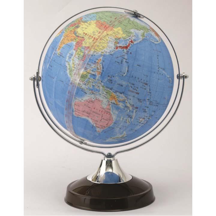 【送料無料】【地球儀】[32612]二重回転式地球儀 32cm・行政【行政】 【D】【HD】