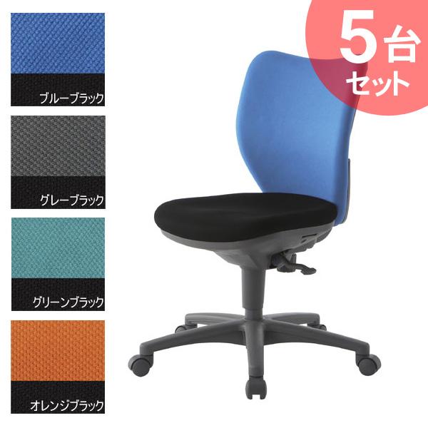 5台セット OAチェアOAC-20F ブルーブラック・グレーブラック・グリーンブラック・オレンジブラック オフィスチェア オフィスチェアー ミーティングチェア 椅子 会議室 椅子 【TD】