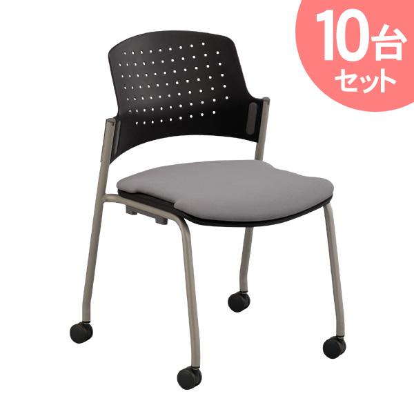 10台セット ミーティングチェアPLA-KPFグレー オフィスチェア オフィスチェアー ミーティングチェア 椅子 会議室 椅子 【TD】