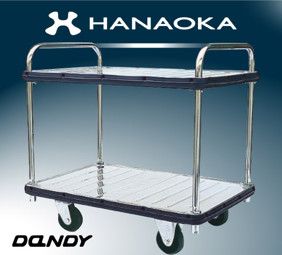 ステンレス台車 ダンディシリーズ ※2段テーブル SA-T2送料無料 台車 荷台 運搬 ハナオカ HANAOKA DANDY 台車運搬 台車ハナオカ 荷台運搬 【TD】 【代引不可】