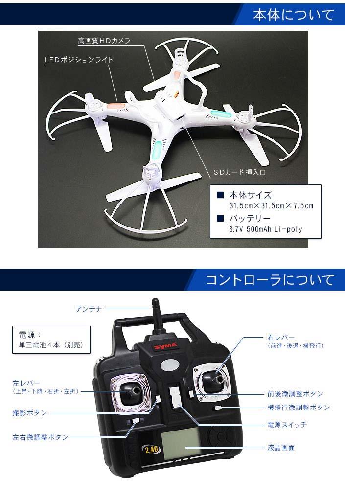 空撮ドローン X5C送料無料 マルチコプター ラジコンヘリ カメラ付き カメラ ホビー 玩具 おもちゃTDlKJu31FcT5