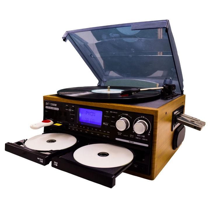 マルチCDWレコードプレーヤー DCT-7000W送料無料 再生 録音 CD レコード カセット ラジオ ●2【D】