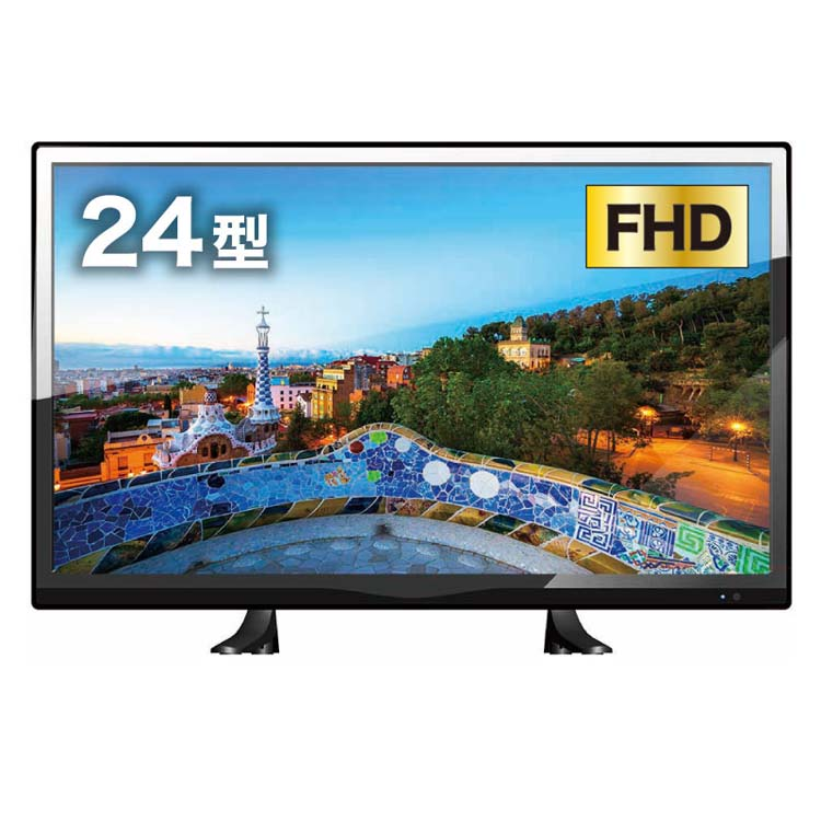 24V型液晶テレビ HT-24AS 送料無料 TV 家電 室内 娯楽 ヒロコーポレーション 【D】