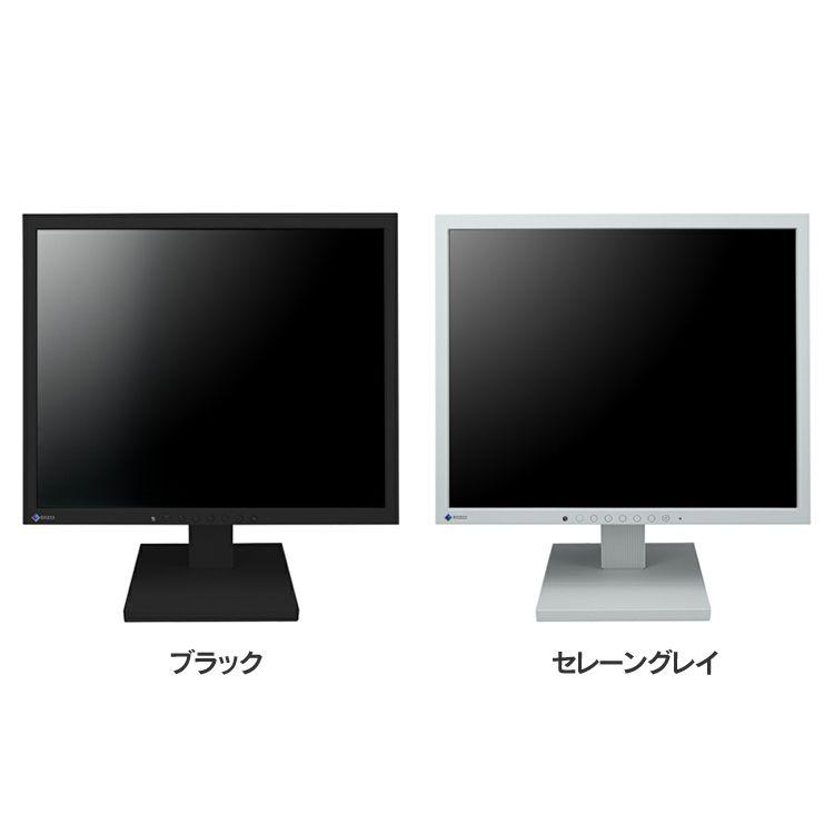 17型カラー液晶モニター S1703-ATGY送料無料 ディスプレイ エイゾー パソコン PC機器 EIZO セレーングレイ【D】