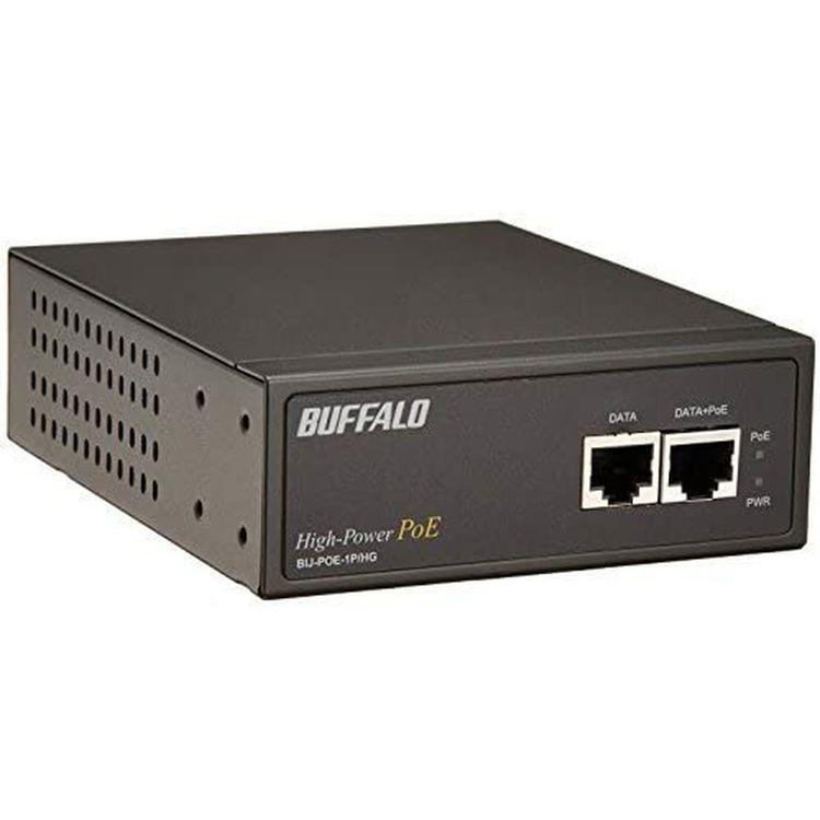 ハイパワー PoEインジェクター 1CHモデル BIJ-POE-1P/HG送料無料 PC機器 BUFFALO パソコン バッファロー 【D】