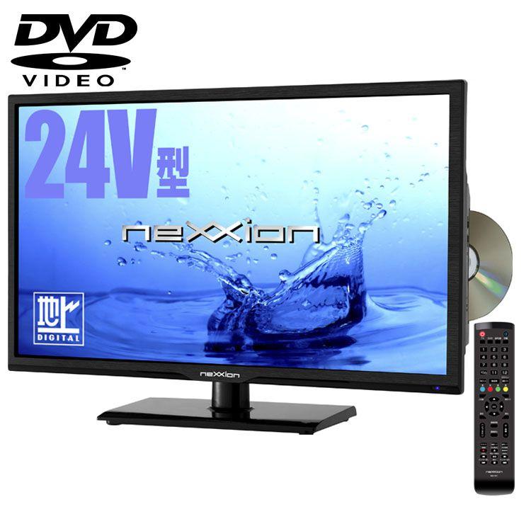 DVDプレーヤー内蔵 24V型 地上波デジタルハイビジョン液晶テレビ ブラック FT-A2430DB送料無料 液晶テレビ 24型 DVD 壁掛け 地デジ 番組録画 外付HDD対応 液晶TV ハイビジョン neXXion 【D】
