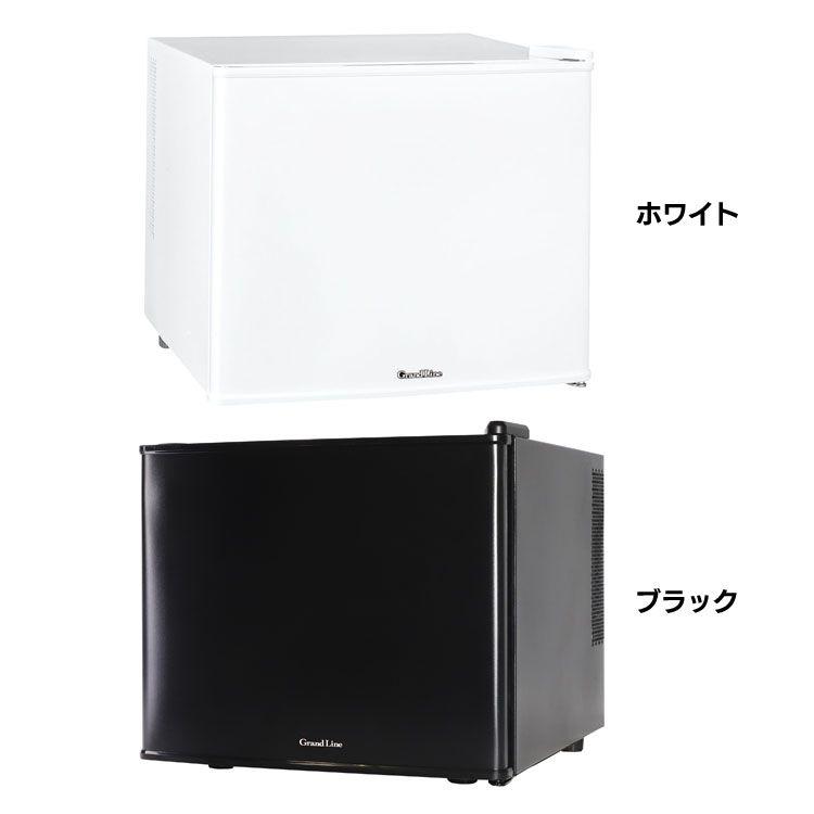 17L ブラック WRF-1017W送料無料 ブラック【D】 ホワイト 静音タイプ ホワイト WRF-1017 ペルチェ式 左右ドア開き 1ドア冷蔵庫 コンパクト Grand-Line 1ドア 冷蔵庫 17L