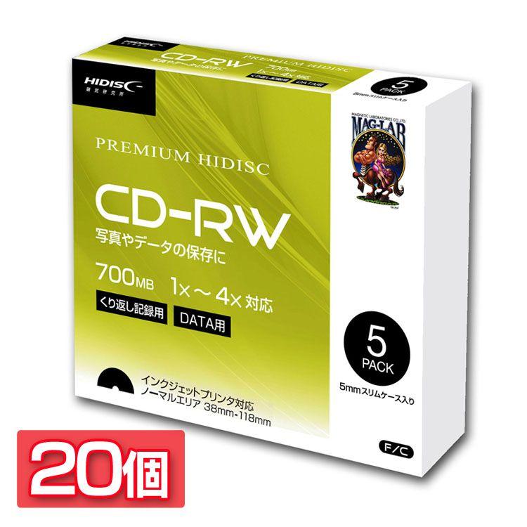 20個セット HIDISC データ用 CD-RW 1-4倍速5mmスリムケース入り5枚パック HDCRW80YP5SCX20送料無料 パソコン ドライブ CD-Rメディア CD-RW 磁気研究所 【D】