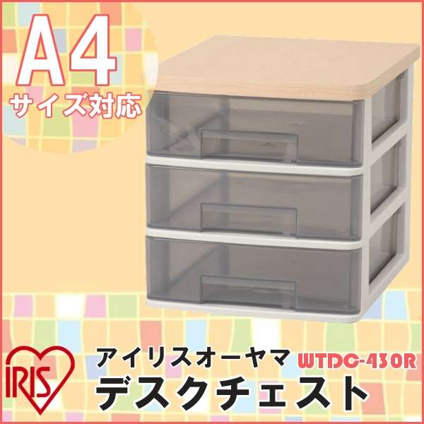 Wood Top Desk Chest WTDC 430R Storage Box Documents Case Drawer Storage  Case Plastic Form, Shelf Storage Storage Box Wristlet Lettercase A4  Accessory ...