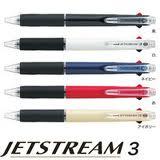 従来の油性ボールペンと比較して筆記荷重及び速度に関わらず低い筆記抵抗 三菱鉛筆 全商品オープニング価格 ジェットストリーム3色ボールペン SXE3-400-05 賜物 0.5mm