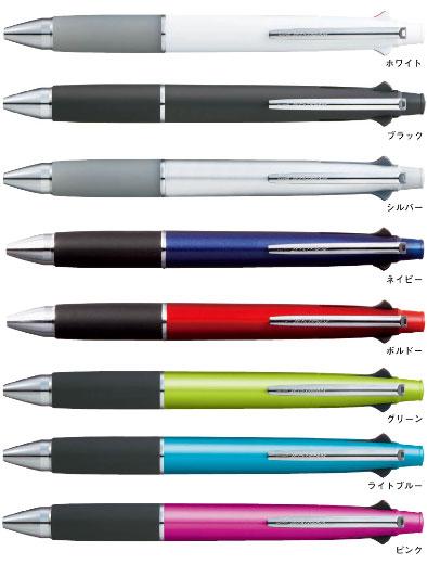 人気のジェットストリームに4 新作からSALEアイテム等お得な商品満載 1 ボールペン黒 赤 青 本日限定 緑 シャープ0.5mm MSXE5-1000-07 ジェットストリーム4 軸色:8色 が登場 4色BP0.7+シャープ0.5 三菱鉛筆