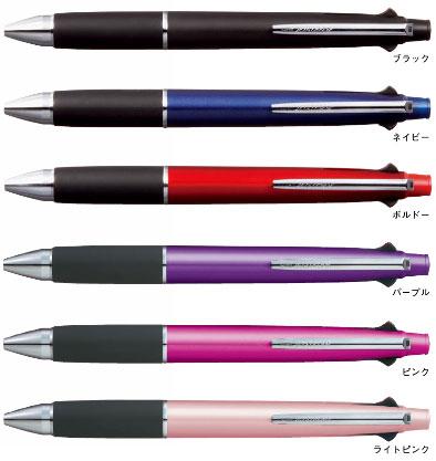 人気のジェットストリームに4 1 ボールペン0.5mm黒 赤 青 緑 シャープ0.5mm SALE MSXE5-1000-05 が登場 軸色:6色 三菱鉛筆 4色BP0.5+シャープ0.5 低廉 ジェットストリーム4
