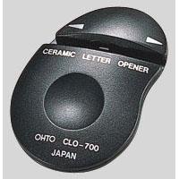 片面切りで切りくずを出さずにパッと開封 [オート]セラミックレターオープナー【CLO-700】