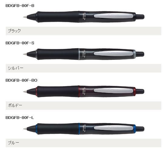 セール商品 PILOT 黒いボディの大人のドクターグリップ パイロット Dr.Gripドクターグリップ フルブラック0.7mm油性ボールペン 18%OFF