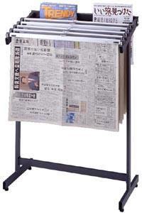 [クラウン]新聞架 スチール製 5本タイプ(マガジンラック付)【CR-SN501-GR】