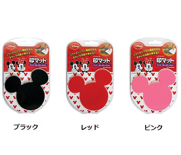 ミッキーマウスの形をしたかわいい印マット 即納 品質検査済 シャチハタ ディズニー印マット捺印マットディズニーキャラクタースタンプシリーズ