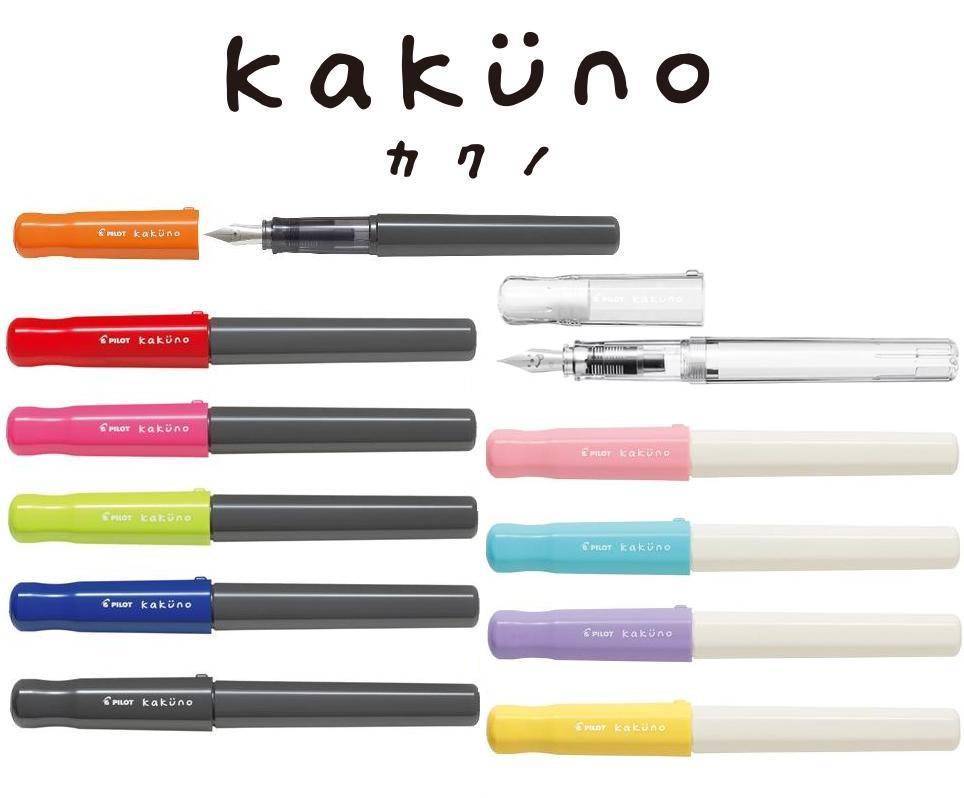 カクノ に待望の透明軸登場 商品 シンプルだけど可愛らしい 高品質 こどもから大人まで きっと書くのが楽しくなる パイロット PILOT kakuno シンプルで使いやすい万年筆