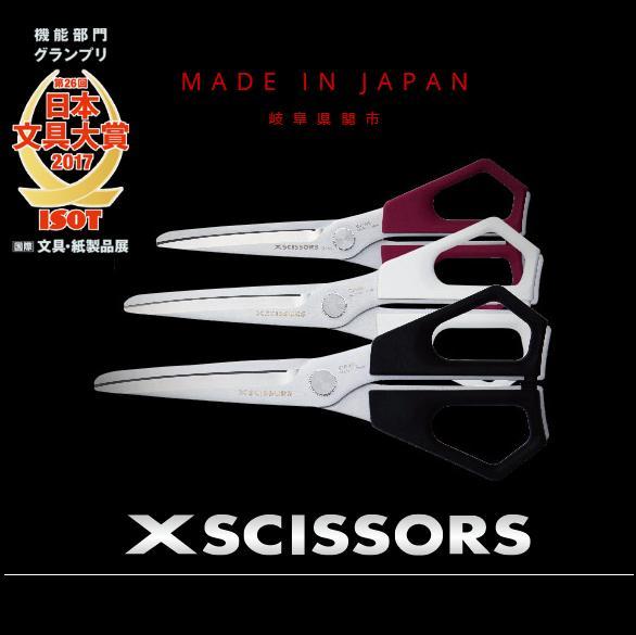 【送料無料!】[カール事務器]XSCISSORS エクスシザース XSC-70プレミアムシザーズ 高級はさみ
