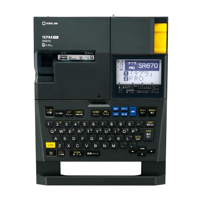[キングジム]テプラPRO SR670本体2倍の速さの高速印刷&静音設計, ブライダルインナー専門店 SF:6291a259 --- officewill.xsrv.jp