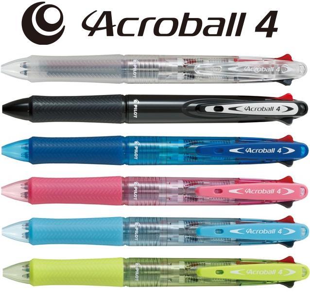 新開発インクで気持ちいいほどなめらかな書き味 パイロット アクロボール4細字油性ボールペン0.7黒 今ダケ送料無料 即日出荷 赤 BKAB-45F 緑 青