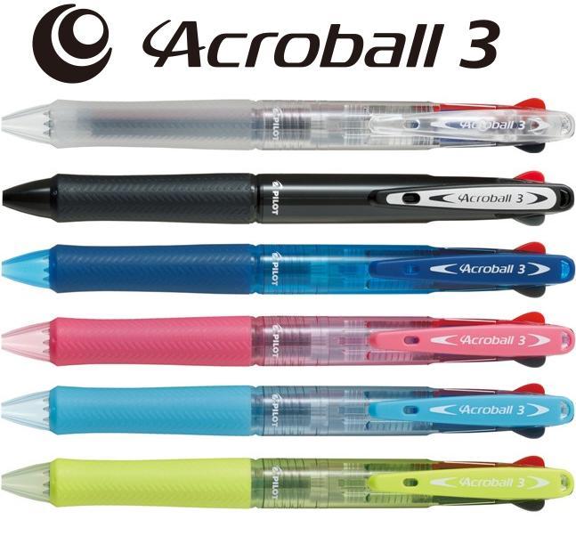 新開発インクで気持ちいいほどなめらかな書き味 パイロット アクロボール3細字油性ボールペン0.7黒 BKAB-40F 贈り物 赤 青 大幅にプライスダウン