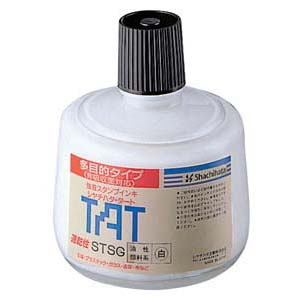[シャチハタ]強着スタンプ台TAT専用スタンプインキ速乾(大)白インク【STSG-3シロ】