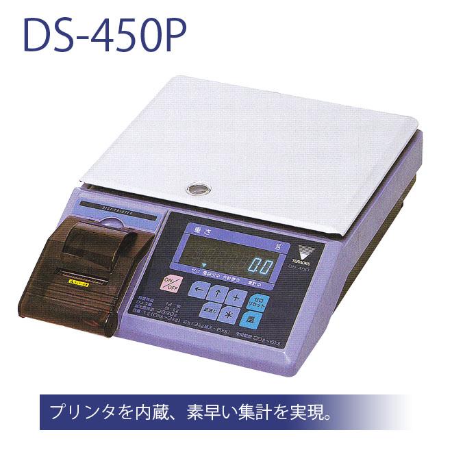 TERAOKA 寺岡精工 DIGIシリーズ デジプリンター型 DS-450P 【時間指定不可・ラッピング不可】【-win】【納期3週間】