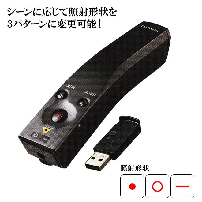 コクヨ レーザーポインター RED UDシリーズ ELA-RU44 ★★★
