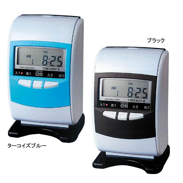 【送料無料!】 ニッポー タイムレコーダー タイムボーイ8