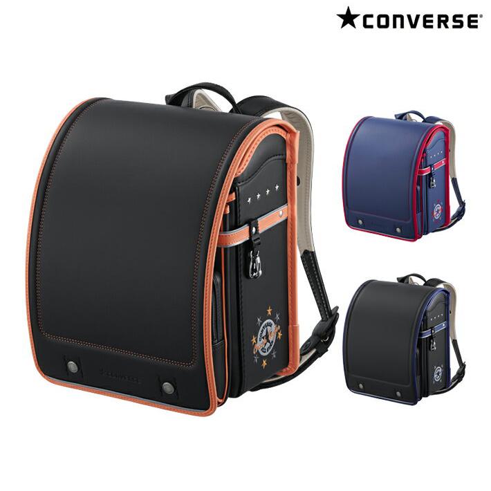 [購入特典付き]セイバン コンバース<Converse> ランドセル デコキッズ 2019年度 cv17dk2