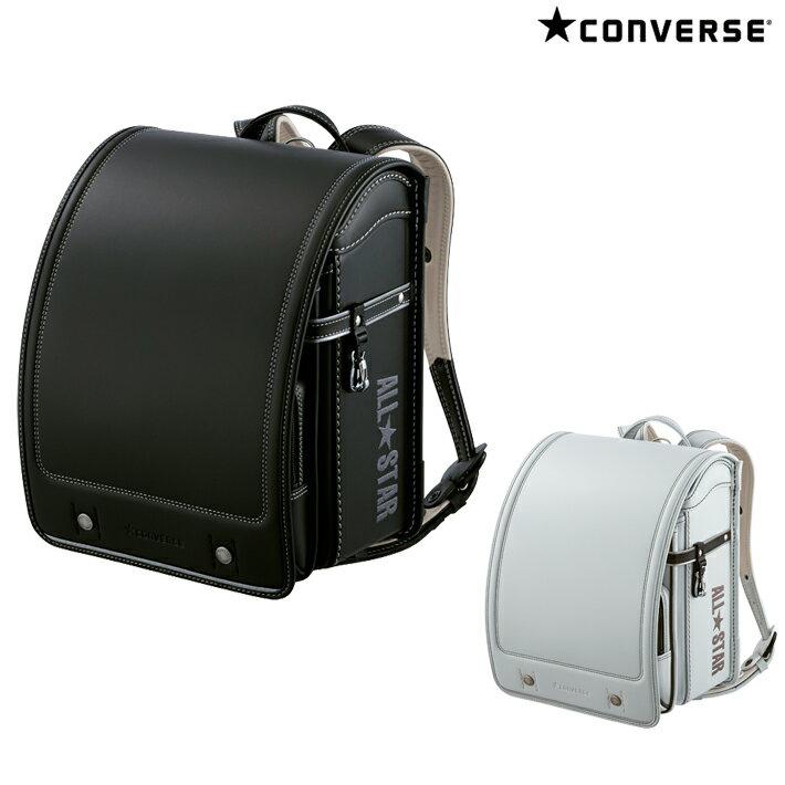 [購入特典付き]セイバン コンバース<Converse> ランドセル モノトーンボーイII 2019 2カラー cv17mb2