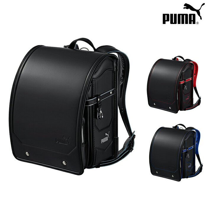 [購入特典付き]セイバン PUMA<プーマ> ランドセル スタンダードエディション 2019 3カラー pb19ge