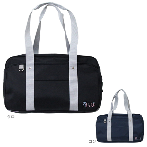 ELLEのシンプルなスクールバッグ! ELLE<エル> スクールバッグ 2カラー ECS-4900-mry