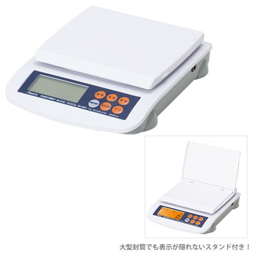 料金表示デジタルスケール DS3010 ★★★【メーカー取り寄せ】