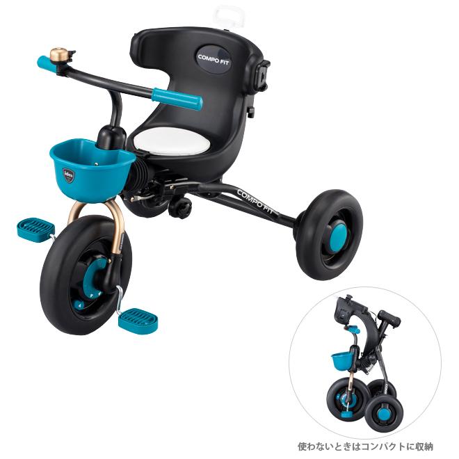 アイデス<ides>コンポフィット [bike]<折り畳み三輪車> ターコイズブルー 3083