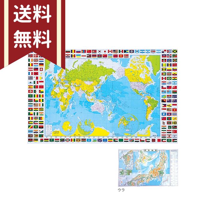 低価格化 両面使用できるデスクマット 定番の人気シリーズPOINT(ポイント)入荷 両面透明学習デスクマット 世界 日本地図柄 HRT-5080WJ
