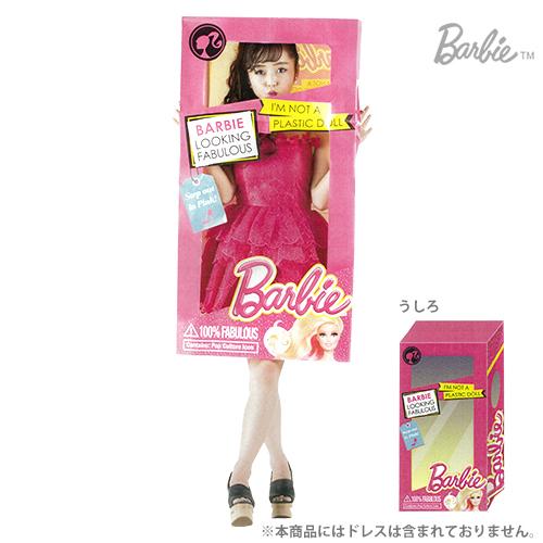 楽天市場 barbie バービー かぶるかみぶくろ 仮装 コスチューム