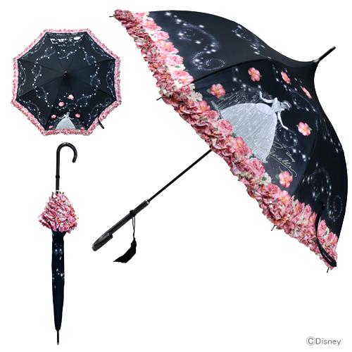 ディズニー・プリンセス 傘 <雨傘・パゴダ傘> ブラック シンデレラ柄 3639 【disneyzone】 ★★★ 【メーカー取り寄せ】