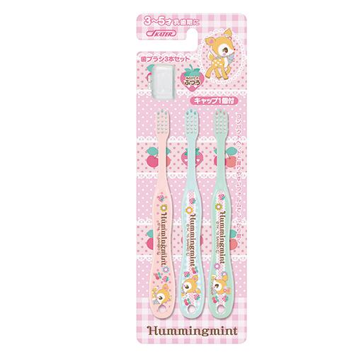 お買得 ハミングミントのおしゃれな子供用歯ブラシ ハミングミント 歯ブラシ 正規激安 園児用 3~5才用 3本入 M便 TB5T 1