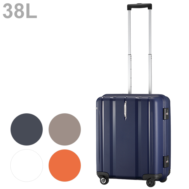 PROTeCA<プロテカ> キャリーケース<スーツケース> マックスパスHI 38L 5カラー 1511-ace 【時間指定不可・ラッピング不可】