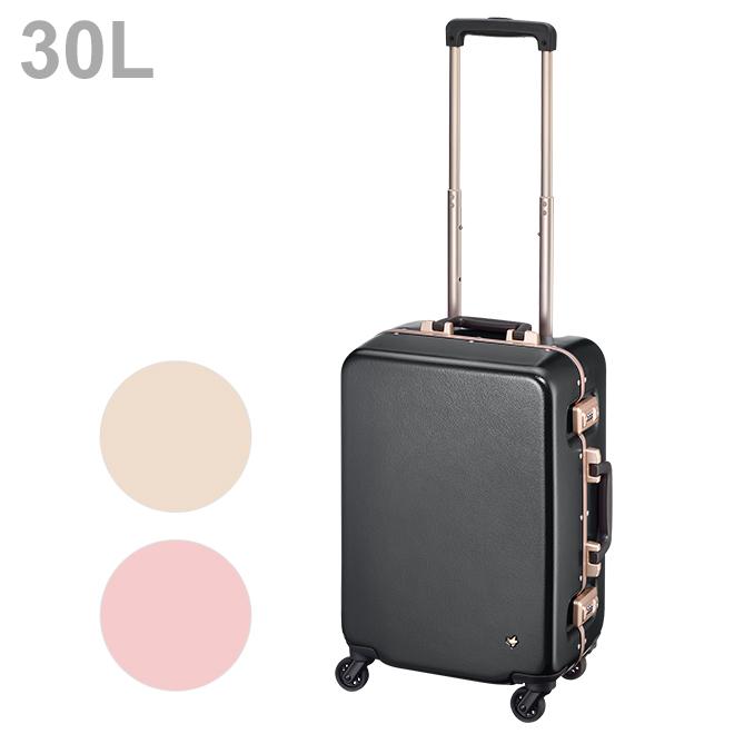HaNT<ハント> キャリーケース<スーツケース> ラミエンヌ 30L 3カラー 5631-ace 【時間指定不可・ラッピング不可】