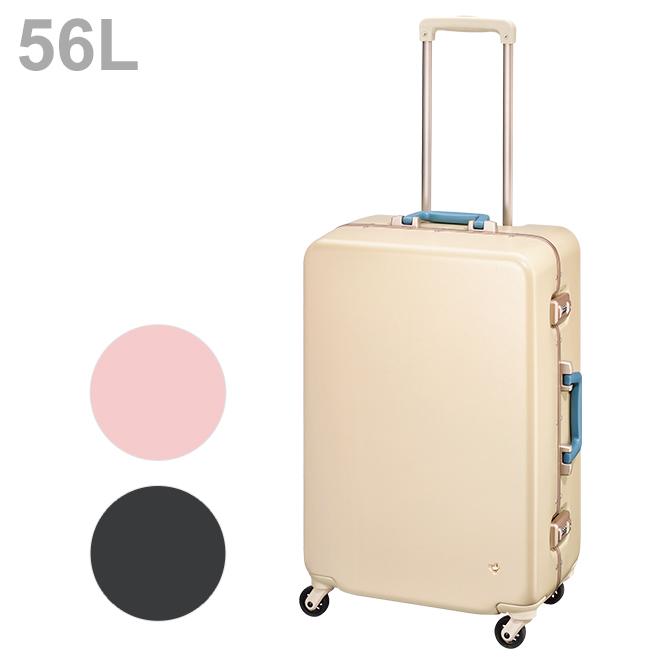 HaNT<ハント> キャリーケース<スーツケース> ラミエンヌ 56L 3カラー 5632-ace 【時間指定不可・ラッピング不可】