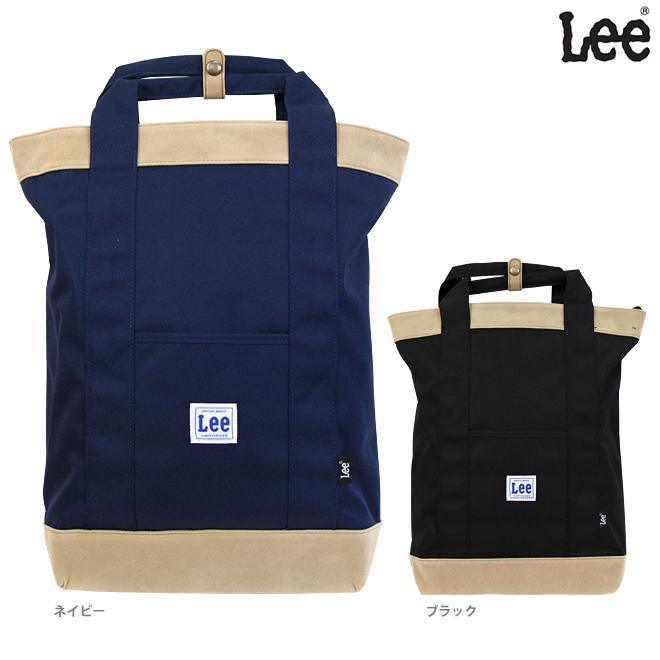 Lee<リー> ポリコンパーチブルトート<リュックサック・トートバッグ> 2カラー 420972-ins