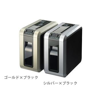 アコブランズ マイクロカットシュレッダ A17M 2カラー gsha17m-ake